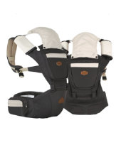 i-Angel Rainbow 2 Hipseat Carrier - Grey
