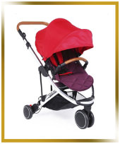 Babystyle Oyster Gem - Red