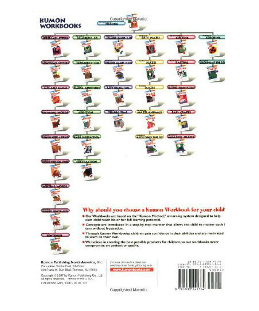 Workbooks buy kumon workbooks : Kumon My Book of Alphabet Games - Books - By Type - GIFTS