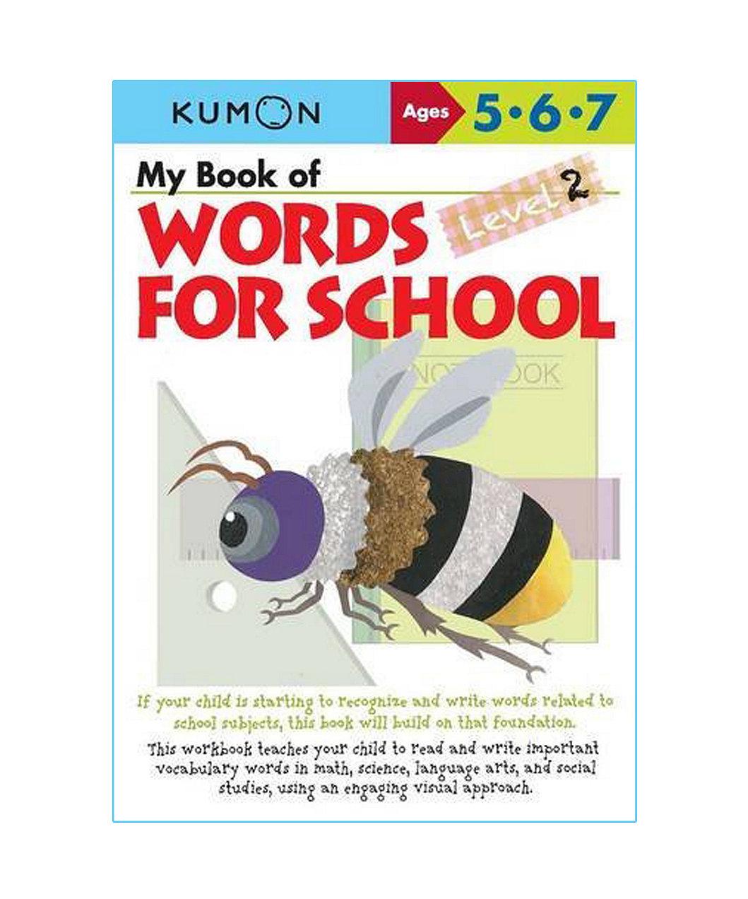 Workbooks buy kumon workbooks : Kumon Words For School 5-6-7 | ELC Indonesia
