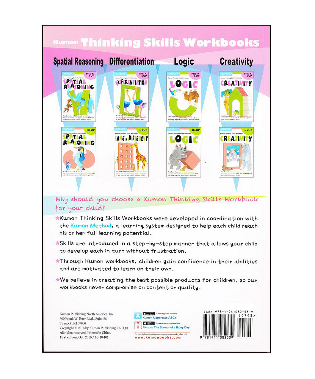 Workbooks buy kumon workbooks : Kumon Same And Different (K&Up) | ELC Indonesia
